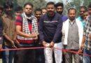 करजाईन में टी-20 क्रिकेट टूर्नामेंट का हुआ शुभारंभ, बायसी ने श्रीपुर को हराया !