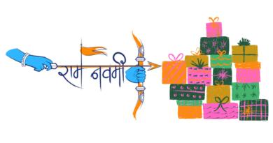रामनवमी पर amazon दे रहा है बम्पर डील्स