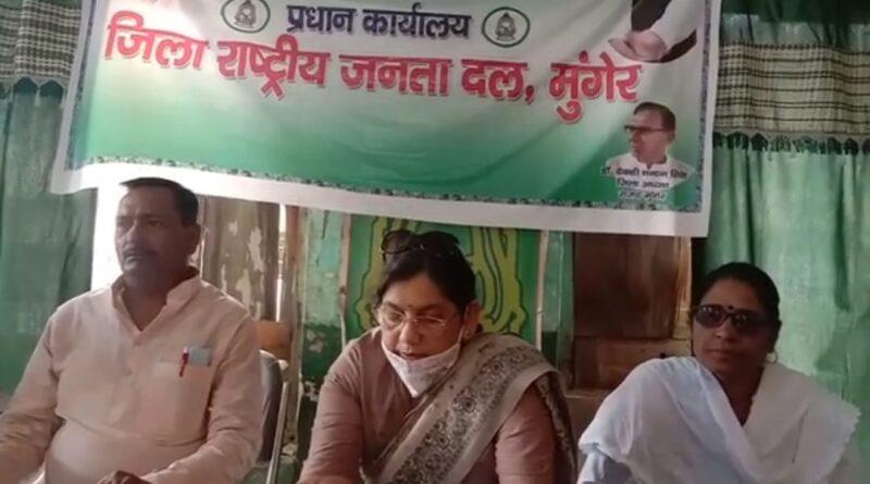 महंगाई के मुद्दों पर राजद के पूर्व सांसद ने केंद्र व राज्य सरकार को बताया डायन !